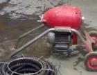 双龙南街、宾虹路专业疏通下水道马桶、地漏蹲坑主管道
