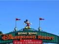 泉州去香港两天游:海洋公园+维多利亚港观光团 周末放假好去处