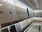 品牌陶瓷加盟 合作均可 投资金额5-10万元