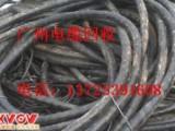 东莞废旧电缆电线回收价格