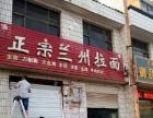 新河县 旺段旺铺出售价格面议