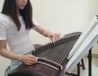 深圳龙岗天虹商场如何容易上手古筝?