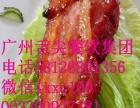 【正宗广式烧腊加盟】烧腊、猪脚饭、肠粉培训学二送一