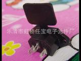 电动车充电插座带橡皮盖插口插头电瓶车充电插座充电宝插座