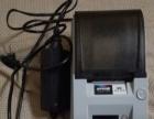 无线网络打印机