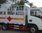 重庆甲醇运输车