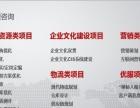 新疆锋线人力资源管理师,企业培训师,经济师培训
