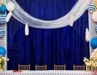 高端/主题/中西式/草坪婚礼 年会策划,专业打造