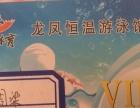 龙凤恒温游泳馆(北碚体育馆旁) 100次通卡 两年有效
