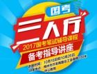 2017国考备考讲座朔州中公教育16号开讲了