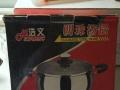 全新不锈钢汤锅