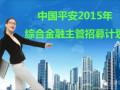 欢迎访问(太原伊莱克斯空调)官方网站各区售后维修咨询电话