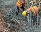专业拆除混泥土砸墙破桩