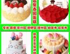 41店南通聚香园生日蛋糕同城配送市区免费定制创意新鲜动物奶油