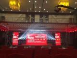天津背景板展位搭建灯光音响舞台大屏启动球租赁礼仪庆典主持模特