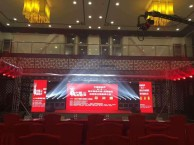 天津展览展会展位背景板搭建灯光音响舞台大屏拱门空飘租赁