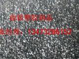 优质HDPE再生塑料颗粒,河北鼎铭塑胶提