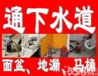 潍坊专业马桶疏通,坊子管道疏通,清洗抽粪,打捞手机