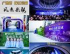 广州会身形一闪议拍摄录像 广州大型侧面活动航拍录像+导播直播公司
