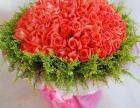 情人节鲜花预定开始啦 爱TA送TA 最美的礼物