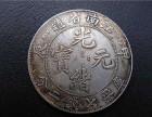 江苏哪里可以交易收购古钱币