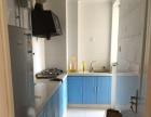 芝罘富海怡景小区 2室1厅 精装修 可短租 房子