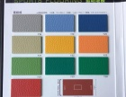 PVC地胶板 地毯 施工及零售 自流平