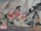 上海闵行区回收老字画