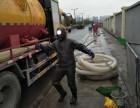 上海宝山区化粪池清理正规公司