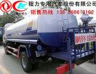 池州市厂家直销5吨洒水车园林绿化洒水车