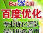 潍坊网站建设寿光网站建设青州网站建设优质服务