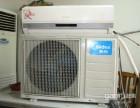 溫江區空調安裝加銅管哪家好溫江區維修空調制冷制熱