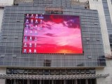 蚌埠龙子湖LED显示屏专业维修安装