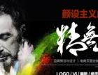 南宁广告设计,平面广告制作,喷绘写真