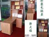 潍坊电脑桌,潍坊折叠电脑桌,潍坊隐形电脑桌