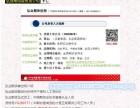 福州期货开户办理条件和流程