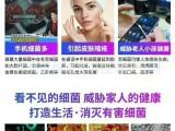 济南手机消毒盒消毒器紫外线消毒盒