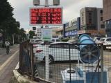 福建福州扬尘浓度环境监测仪器 PM10噪声在线监测设备