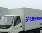 黄州兴旺搬家,专业疏通,家政保洁服务有限公司