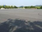 杭州汽车试驾场地