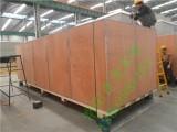 三门峡木箱 三门峡免检木箱 三门峡出口免检木箱价格