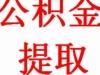 红河县房产3室0厅70万元