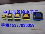 供应生产高频变压器电感线圈 电源变压器-中山高频变压器