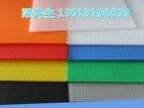 宁波厂家d定制pp塑料中空板 轻质缓冲钙塑瓦楞版 塑料万通板