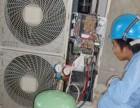 欢迎进入 福州LG空调售后服务维修网站 咨询电话