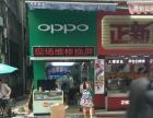 新港西路鹭江康乐OPPO专卖店维修中心