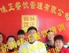 济南哪里有教做水饺的 五彩水饺的做法