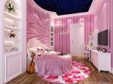 儿童房装修 主人房装修 卧室装修 书房装修