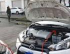 全太原市区阳曲及周边汽车救援搭电换胎送油送水电瓶脱困拖车
