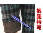 广州中老年加厚裤子中老年棉袄 小碎花厂家地摊货源甩卖